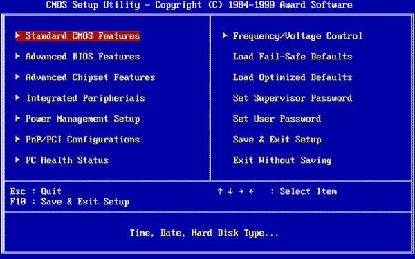 مختصری پیرامون BIOS و کار آن در سیستم