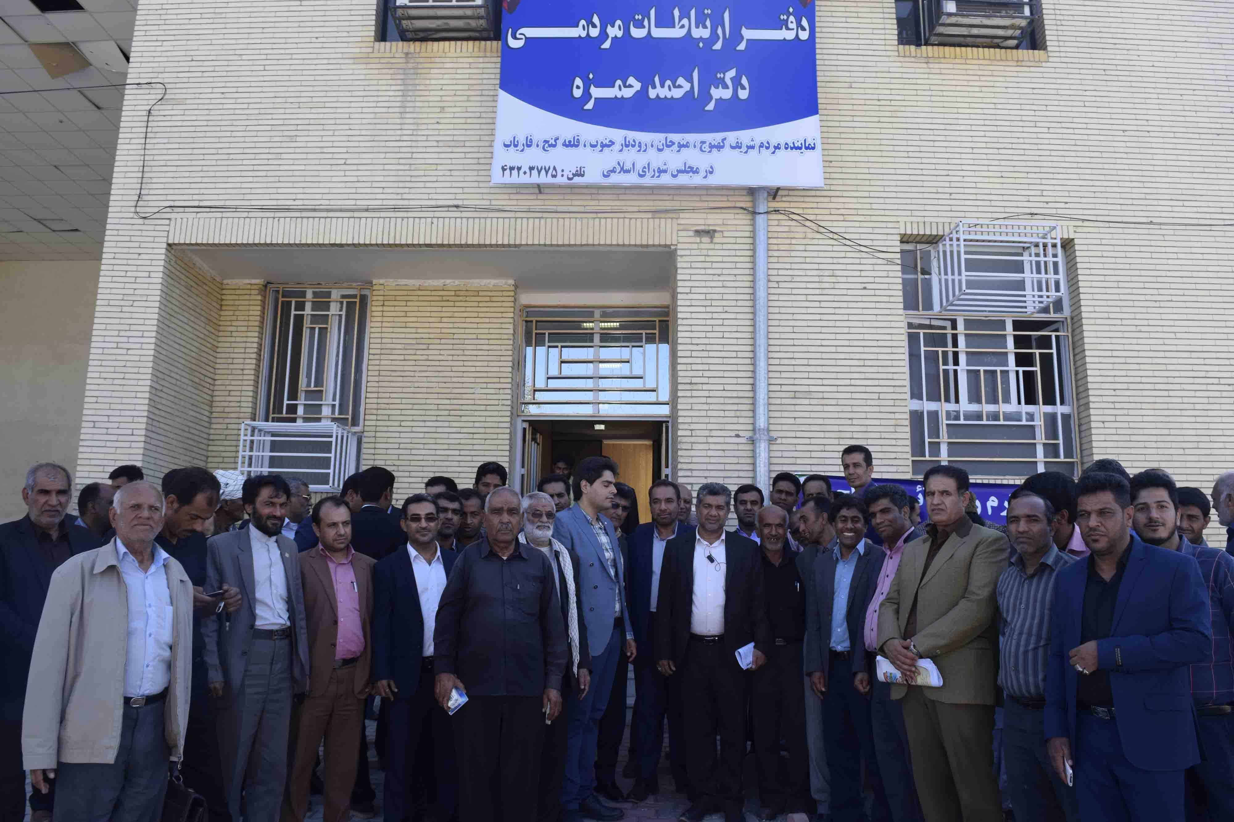 افتتاح دفتر مردمی(دکتر حمزه ) نماینده پنج شهرستان جنوبی کرمان در کهنوج