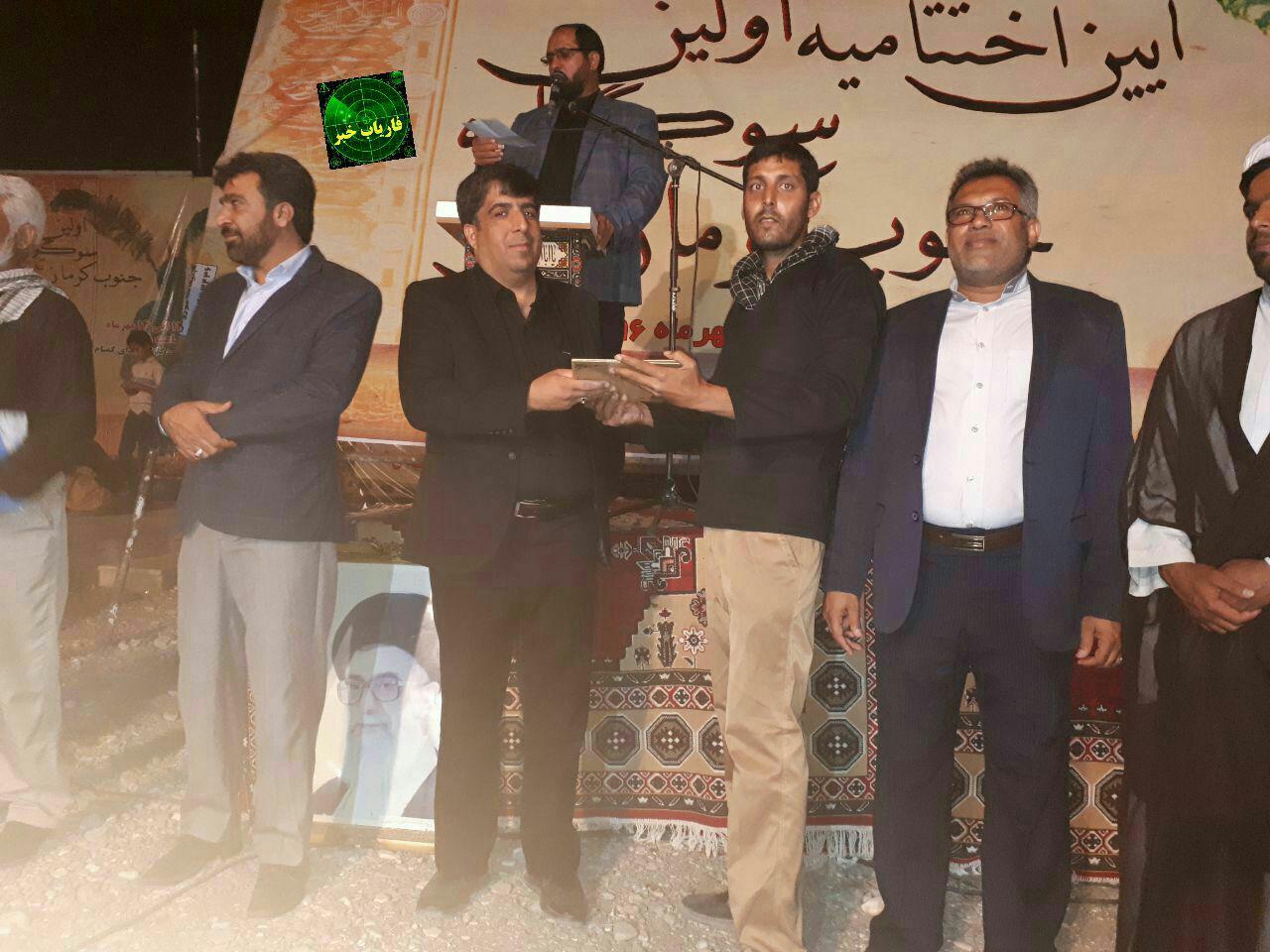 اختتامیه اولین سوگواره جنوب کرمان در فاریاب  برگزار شد