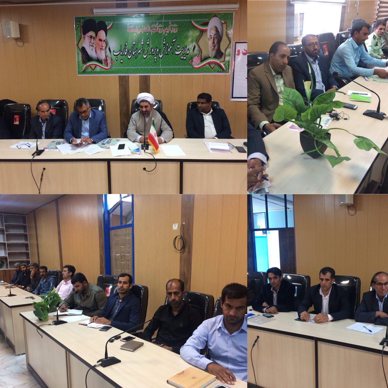 جلسه شورای پدافند غیر عامل شهرستان فاریاب تشکیل شد