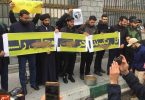 تجمع دانشجویان مقابل مجلس در اعتراض به هتاکی نماینده سراوان