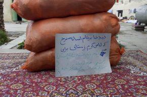 ایرانشهر ،دیار همنوع دوستی و خیر