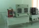 اولین آزمایشگاه نانو تکنولوژی در میناب