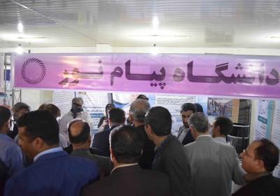 نمایشگاه دستاوردهای پژوهشی و فناوری استان هرمزگان همزمان با هفته پژوهش و فناوری در بندرعباس افتتاح شد.