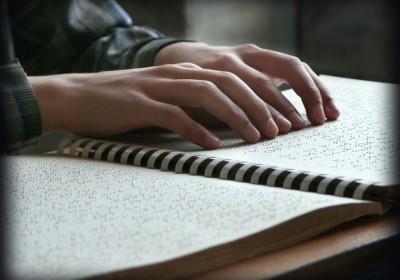 زندگی قریب به ۴ هزار نابینا و کمبینا در هرمزگان / ترک تحصیل دختران نابینای بندرعباسی به خاطر نبود خوابگاه