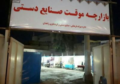 برپایی بازارچه صنایع دستی اقدامی مهم در روزهای پایانی سال