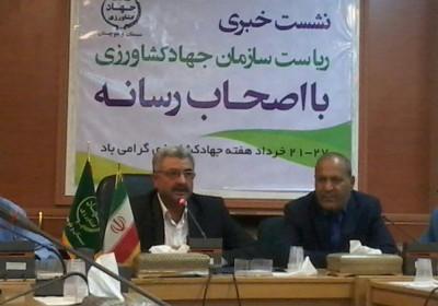 اجرای ۱۲۶برنامه در هفته جهاد کشاورزی در استان سیستان و بلوچستان