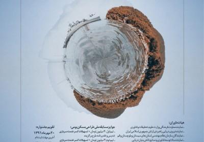 جشنواره ملی مکران برگزار می شود