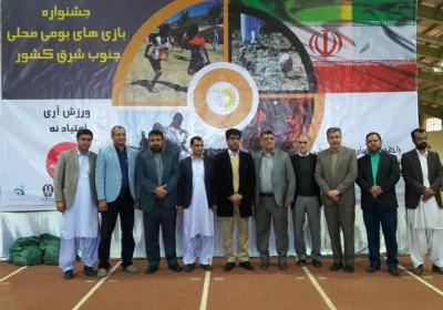 سیستان و بلوچستان نایب قهرمان رقابت های بومی و محلی جنوب شرق کشور