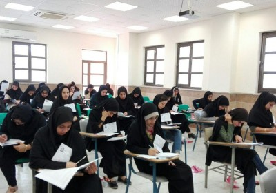 برگزاری آزمون کنکور سراسری در دانشگاه پیام نور هرمزگان