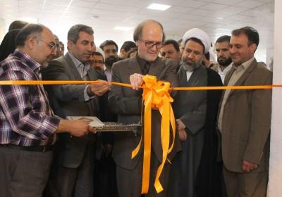 هفدهمین نمایشگاه بزرگ کتاب کرمان و چهارمین نمایشگاه مطبوعات استان آغاز بهکار کرد