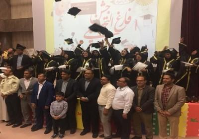 جشن دانش آموختگی دانشجویان پیام نور ابوموسی برگزار شد