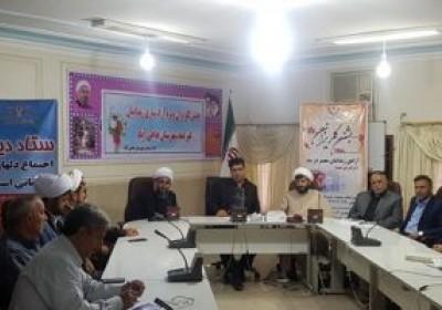 جشن گلریزان در شهرستان حاجی آباد برگزار شد/جمع آوری بیش  از ۵۰۰ملیون ریال وجه نقد در جشن گلریزان حاجی آباد