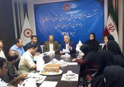 نشست خبری مدیرکل بهزیستی استان هرمزگان با اصحاب رسانه برگزار شد