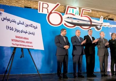 """نام فرودگاه بندرعباس به """"یادمان شهدای پرواز ۶۵۵"""" تغییر یافت"""