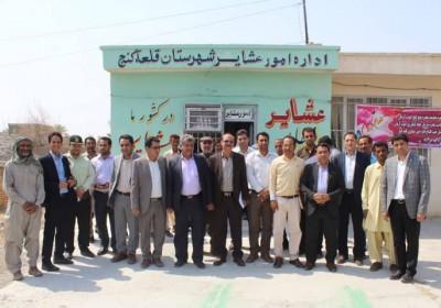 راه اندازی اداره عشایری شهرستان قلعه گنج