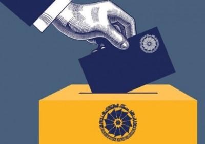 لیست افراد تأئید صلاحیت شده برای انتخابات روز دوشنبه اتاق بازرگانی بندرعباس