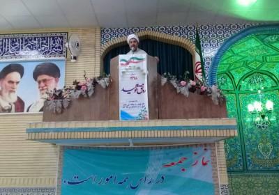 امام جمعه فاریاب:تحریم وزیر امور خارجه کشورمان که توسط خزانه داری آمریکا انجام شد که این اقدام هم نشان از سر در گمی آنها دارد