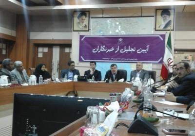 آیین تجلیل از خبرنگاران و فعالین فضای مجازی توسط استانداری هرمزگان