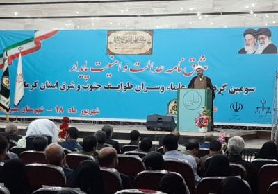 امام جمعه ونماینده ولی فقیه کرمان:مامور به ایجاد صلح و وحدت هستیم