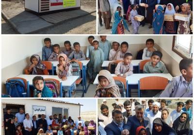 ۱۱۹ دانشآموز چابهار از فضای آموزشی استاندارد + مدرسه در روستا های محل اسکان خویش بهرهمند شدند