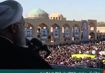 تلاش عدهای برای اخلال در سخنرانی رئیس جمهور در یزد / واکنش روحانی به شعارها: صدای شما مردم، صدای این چند نفر نیست