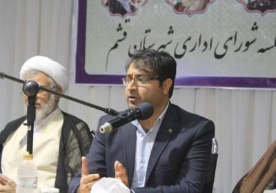 محور سخنان علیرضا نصری فرماندار شهرستان قشم در شورای اداری