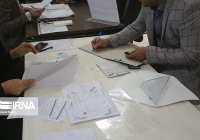 ثبت نام ۹ داوطلب نمایندگی طی روز سوم در حوزه های انتخابیه استان/ تعداد ثبت نام داوطلبین در استان به ۲۱ نفر رسید