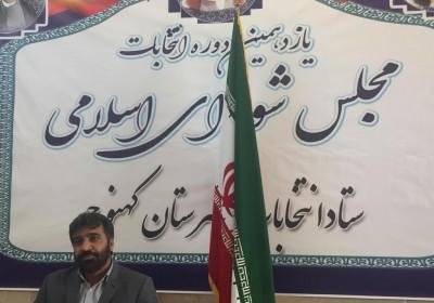 علم احمدی از حوزه انتخابیه کهنوج ثبت نام کرد