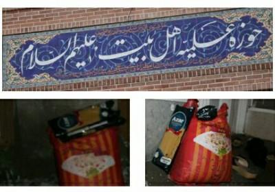 به همت مدیر و طلاب حوزه ی علمیه قلعه گنج صورت گرفت:
