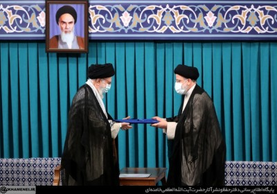 رهبر انقلاب با تنفیذ رأی ملت ایران در انتخابات، سید ابراهیم رئیسی را بعنوان ریاست جمهوری اسلامی ایران منصوب کردند+متن