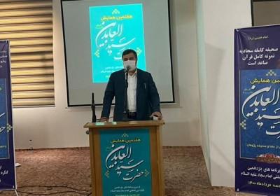 استاندار: استان هرمزگان محور فرهنگ سجادیه است