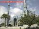 زیارت امامزاده  سیدسلطان محمد(ع)