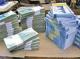 ۴۵۰٫۰۰۰٫۰۰۰٫۰۰۰٫۰۰۰میلیارد تومان پولهای بلوکه شده ایران در خارج از کشور