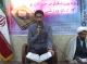 مسابقات قرآن شهرستان میناب
