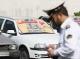 توقیف پراید با ۳۷٫۰۰۰٫۰۰۰ریال، خلافی در پلیس راه کهنوج